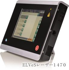 下肢静脈瘤 ELVesレーザー1470